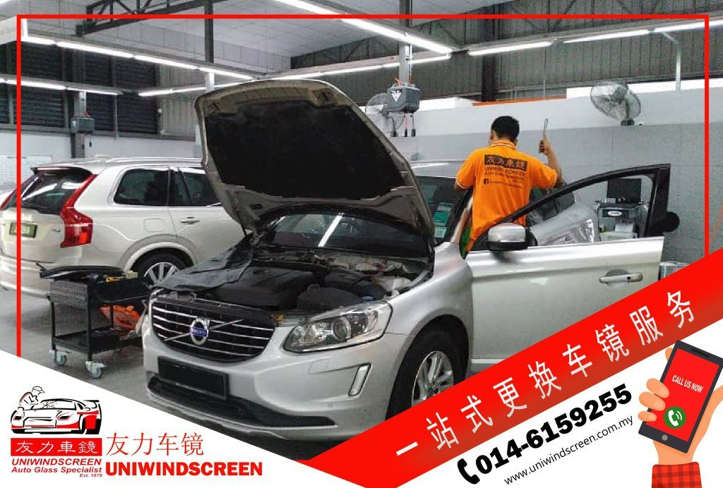 Uniwindscreen友力车镜 - Car windscreen/windshield specialist for repair, replacement, trading, insurance claim panel workshop in Johor Bahru(JB), Malaysia since 1979.