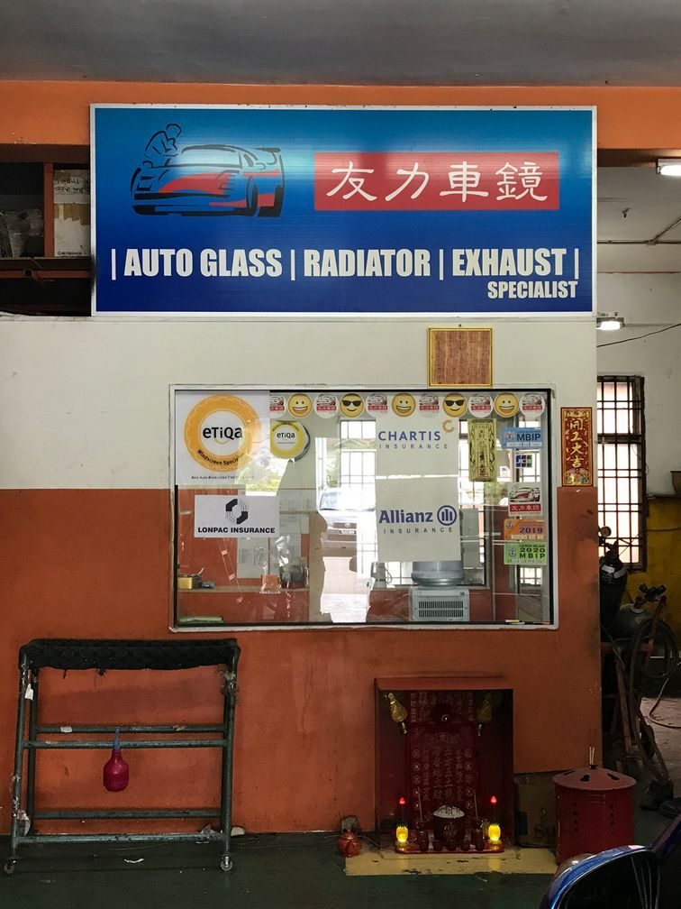 Unwindscreen's branch : Taman Bukit Indah workshop