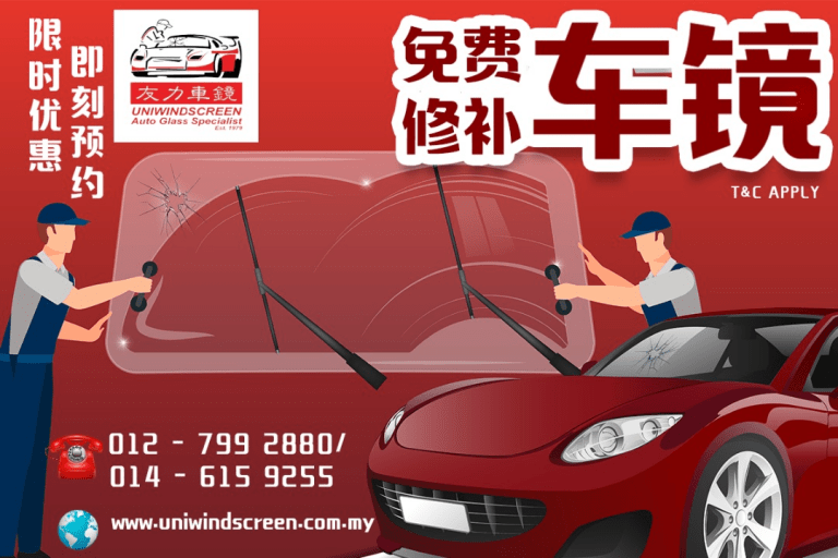 Free Windscreen Repair 2021